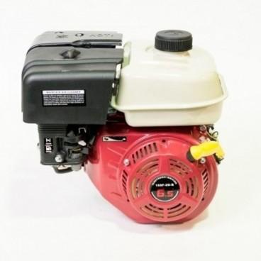 Motor pe benzina tip OHV 7 CP in 4 timpi